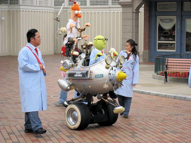 File:Muppet mobile hong kong.jpg
