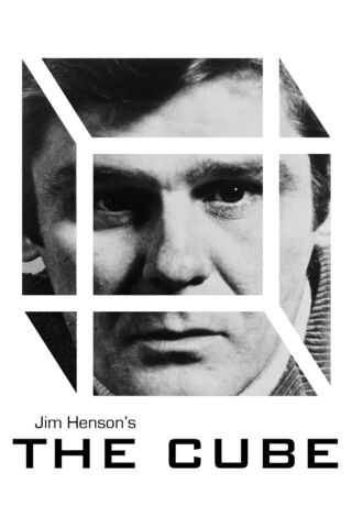 File:The Cube iTunes cover.jpg
