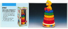 Illco 1992 baby toys stacking rings