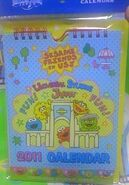 Usj2011 calendar
