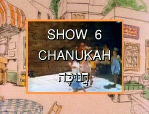 Shalom6-02