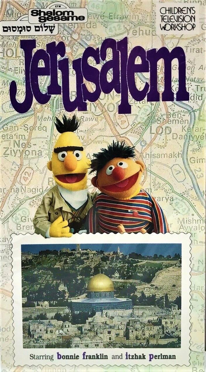 File:JerusalemVHS.jpg