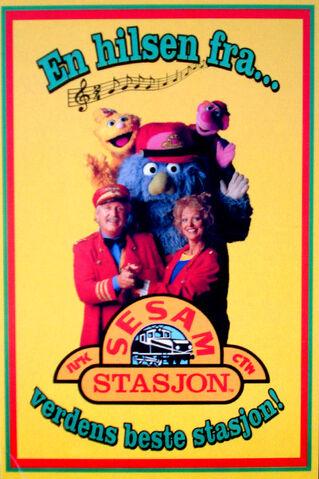 File:SesamStasjonpostcard-5.jpg