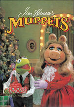 Jim Henson's Muppets Annual 1984