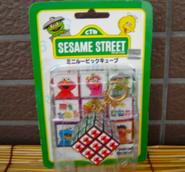 Sesamecube
