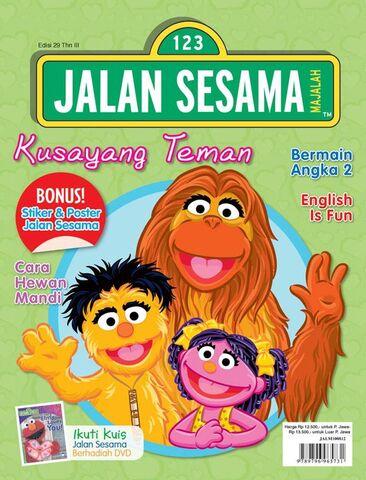 File:Jalan mag 29 Thn III.jpg
