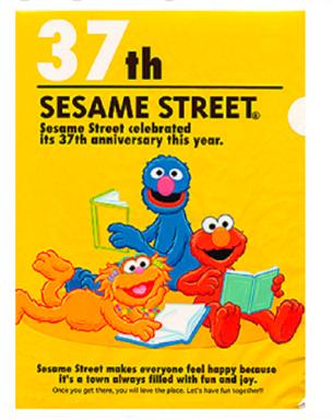 File:Sesame37-5.png