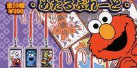 Sesame Street metal plate keychains (Yujin)