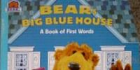 Bear's Big Blue House
