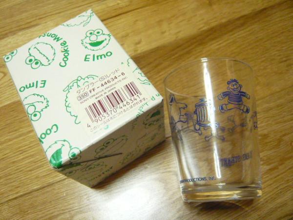 File:Eatsglass.jpg
