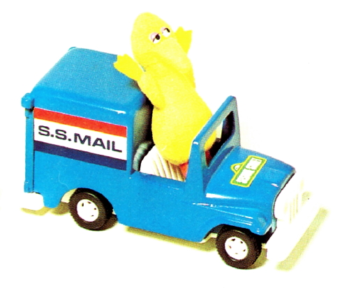 File:Neighborhoodtrucksbigbird.jpg