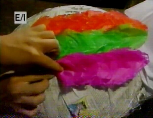 File:HomemadePinata.jpg