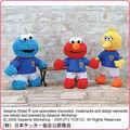 Thumbnail for version as of 02:37, May 10, 2009