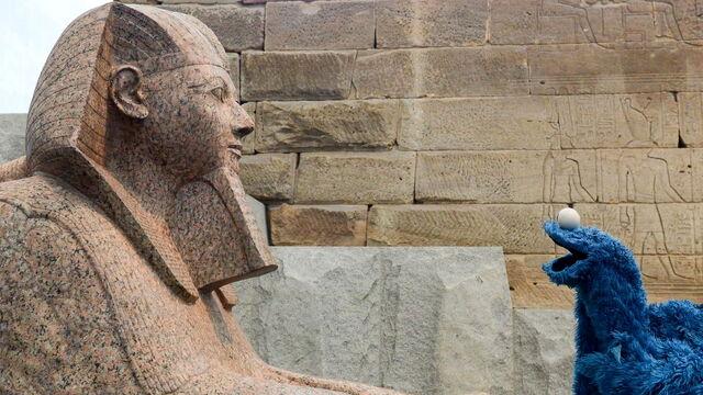 File:Metropolitan sphinx.jpg