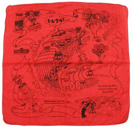 File:Boofoowoo bandana red.jpg