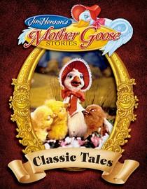 File:Netflix - Mother Goose.jpg