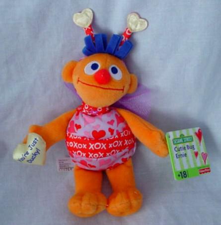 File:Valentineernie2004.jpg