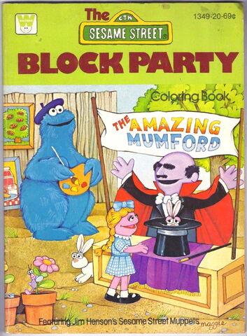 File:1980 block party 1.jpg