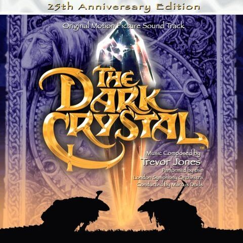 File:Album.darkcrystal-25cd.jpg