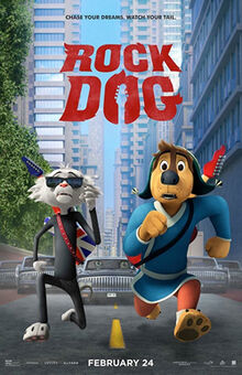 Rock Dog 2016 Teaser Poster