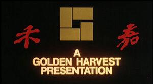 Goldharvlogo