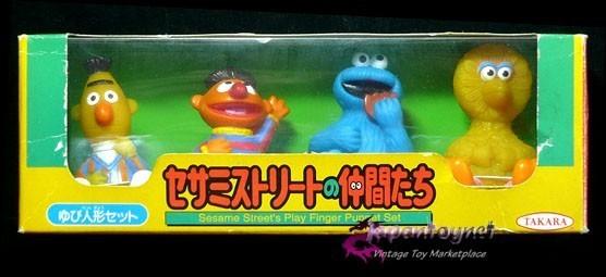 File:Takara japan sesame finger puppet set 1.jpg