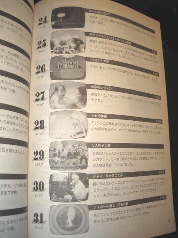 File:NHK2995d.jpg