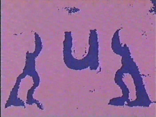 File:SandU-2.jpg