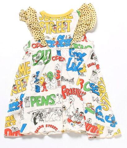 File:Boofoowoo sesame dress 2.jpg
