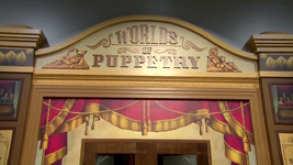 Center for Puppetry Arts - Worlds of Puppetry