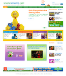 Sesameworkshoporg-2009