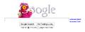 Thumbnail for version as of 20:28, November 4, 2009