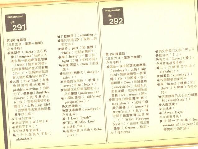 File:Zjie 3.jpg
