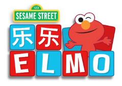 File:SesameStreet-FunFunElmo-Logo.png