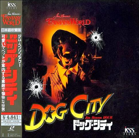 File:Dog city jap laserdisc.jpg