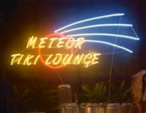 File:Meteorlounge.jpg