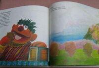 Ernies wolken 4