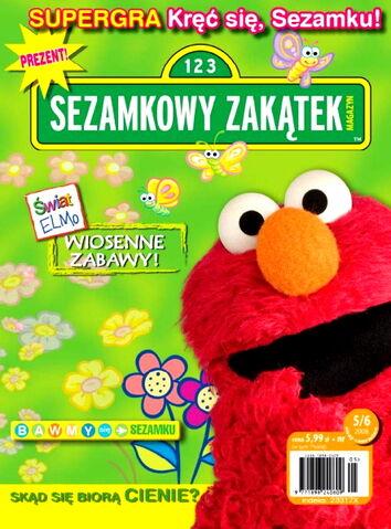 File:2008 may-june sezamkowy mag.jpg