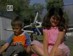 KidsAirplaneHanger
