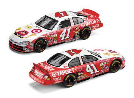 File:Spencer car.jpg