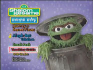 Shalomsesameshows8-9DVDmenu