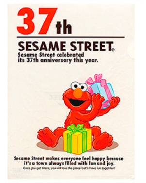 File:Sesame37-6.png