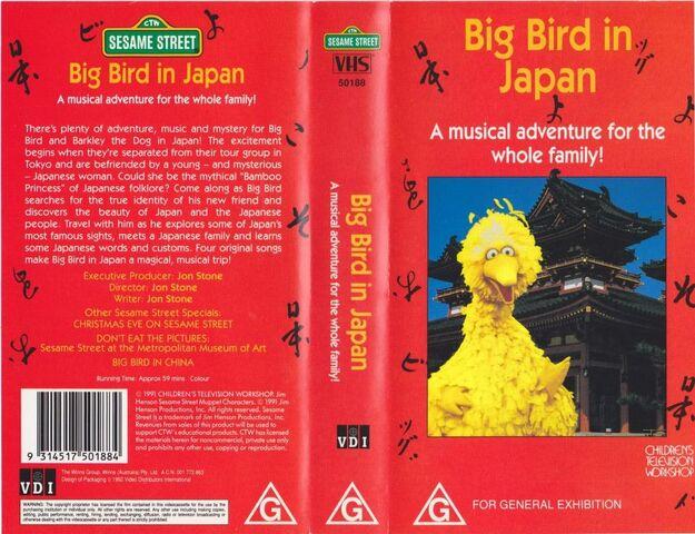 File:BigBirdinJapanAustralianVHS.jpg