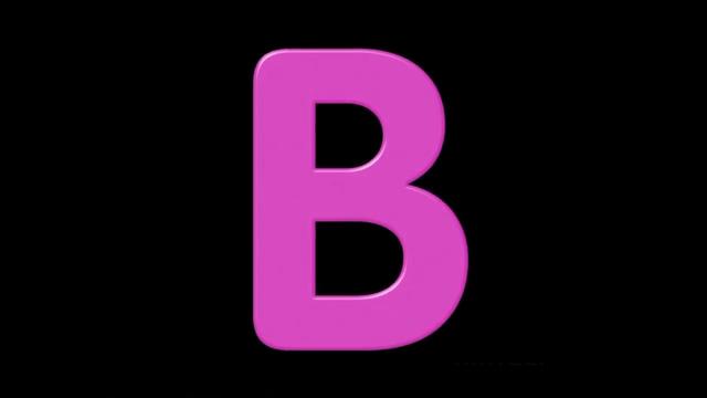 File:DanceBreak-B.png