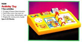 Tyco 1994 activity toy