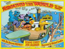 Sesame Street 1978 Calendar