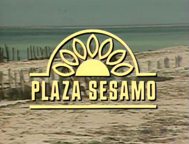 File:Plazasesamo logo.JPG