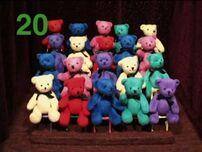 20Bears