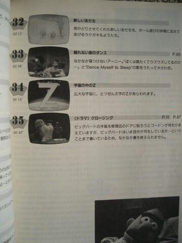 File:Nhk2489f.JPG