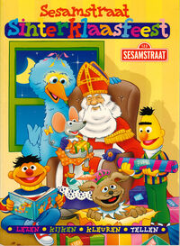 Sesamstraat Sinterklaasfeest